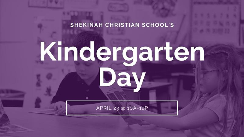 Kindergarten Day | April 23 from 10:00 am - 12:00 pm Thumbnail Image