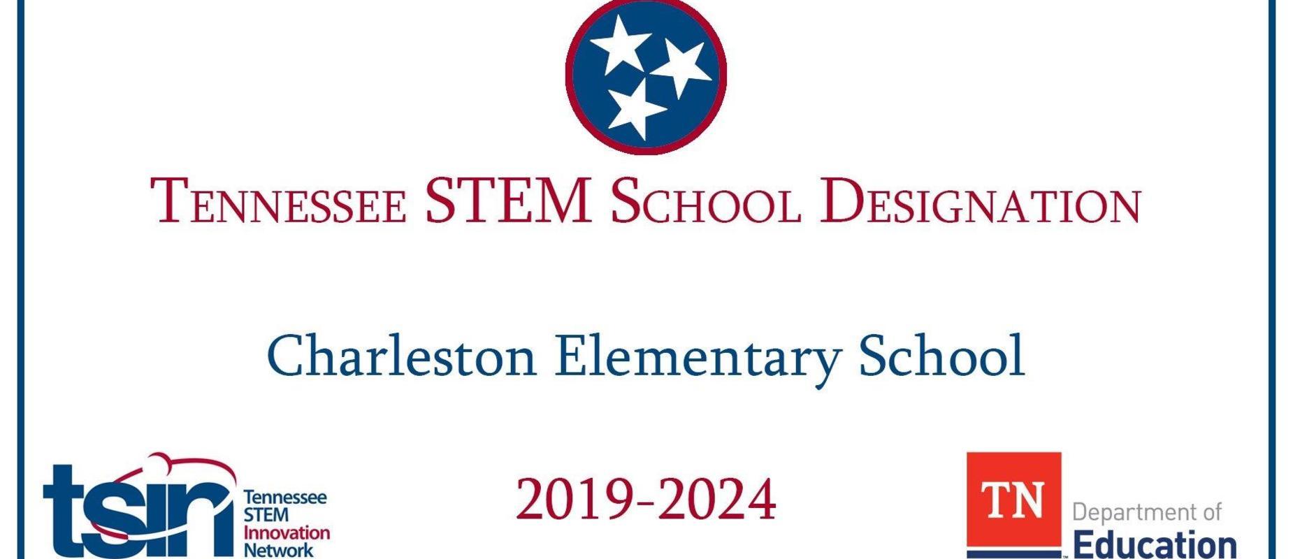 Tennessee STEM school designation 201-2024