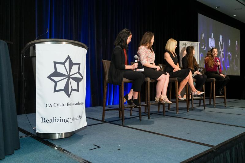 9th Annual Business Lunch Panel Discussion