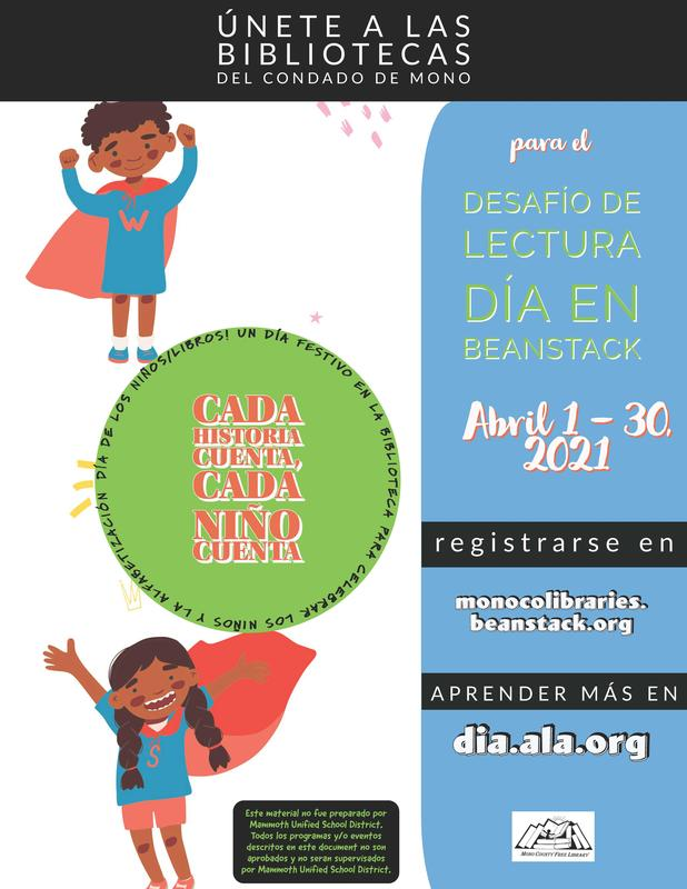 Dia Reading Challenge Flyer Spanish_MUSD.pdf.jpg
