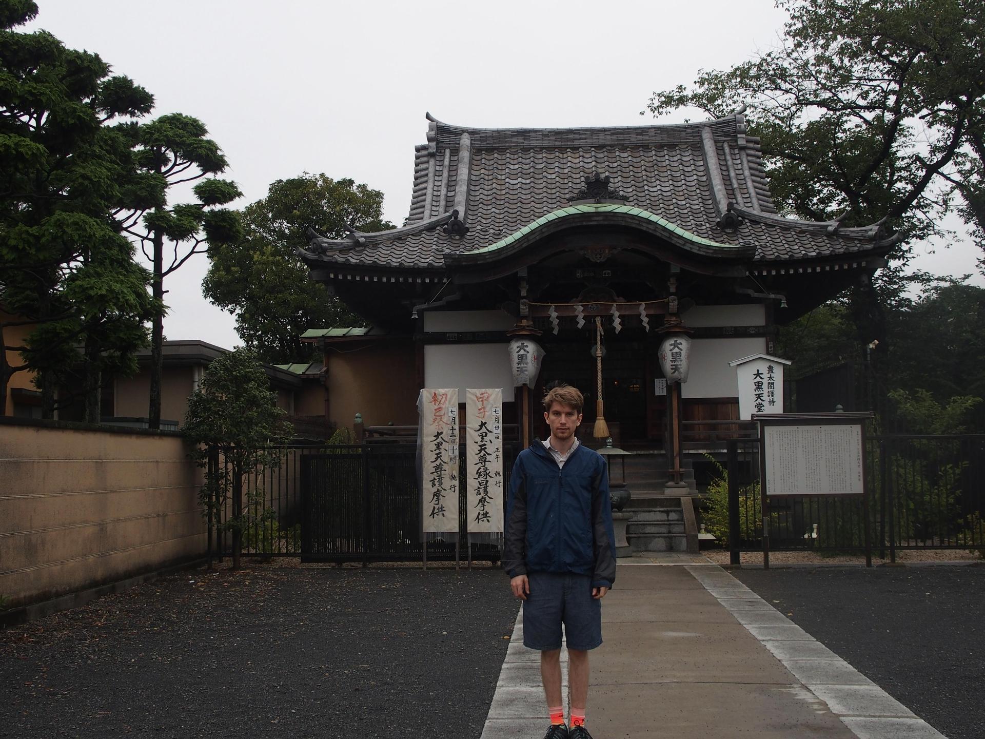 Professor Beletsky in Japan, July 2018