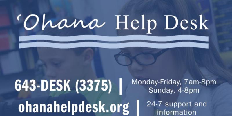 Ohana Help Desk Featured Photo