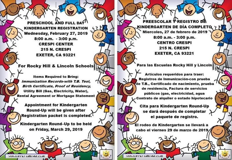 kindergarten registration- duo language flyers