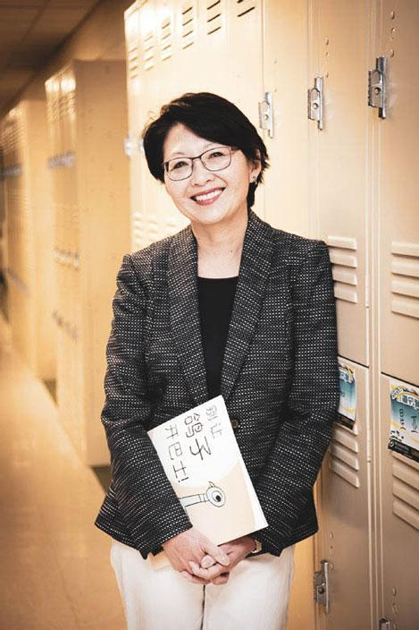 Portrait of Sharon Huang, founder & board member of HudsonWay Immersion School