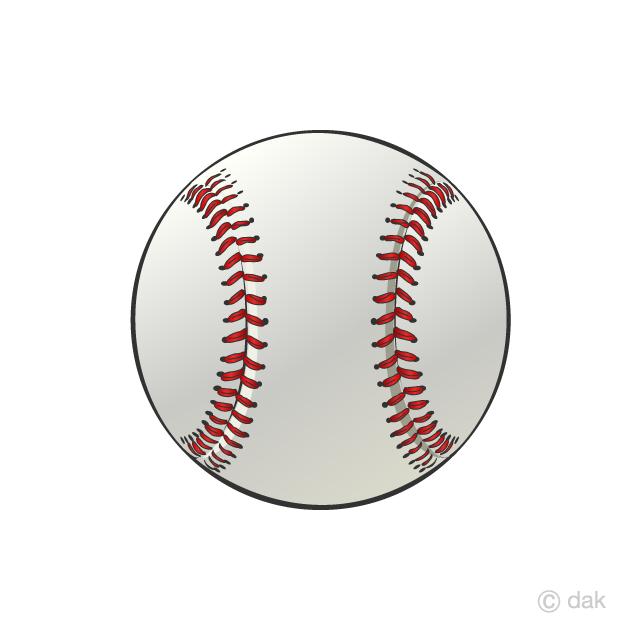 Baseball Adopt-a-Pirate Thumbnail Image
