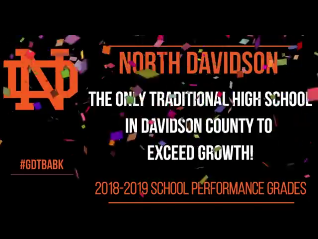North Davidson High School Image