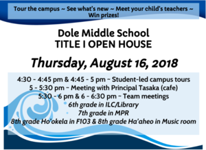 Dole Middle Open House 8.16.18 .png