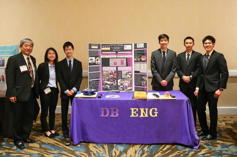 DB Engineering team takes 5th in Source America nationwide contest Featured Photo