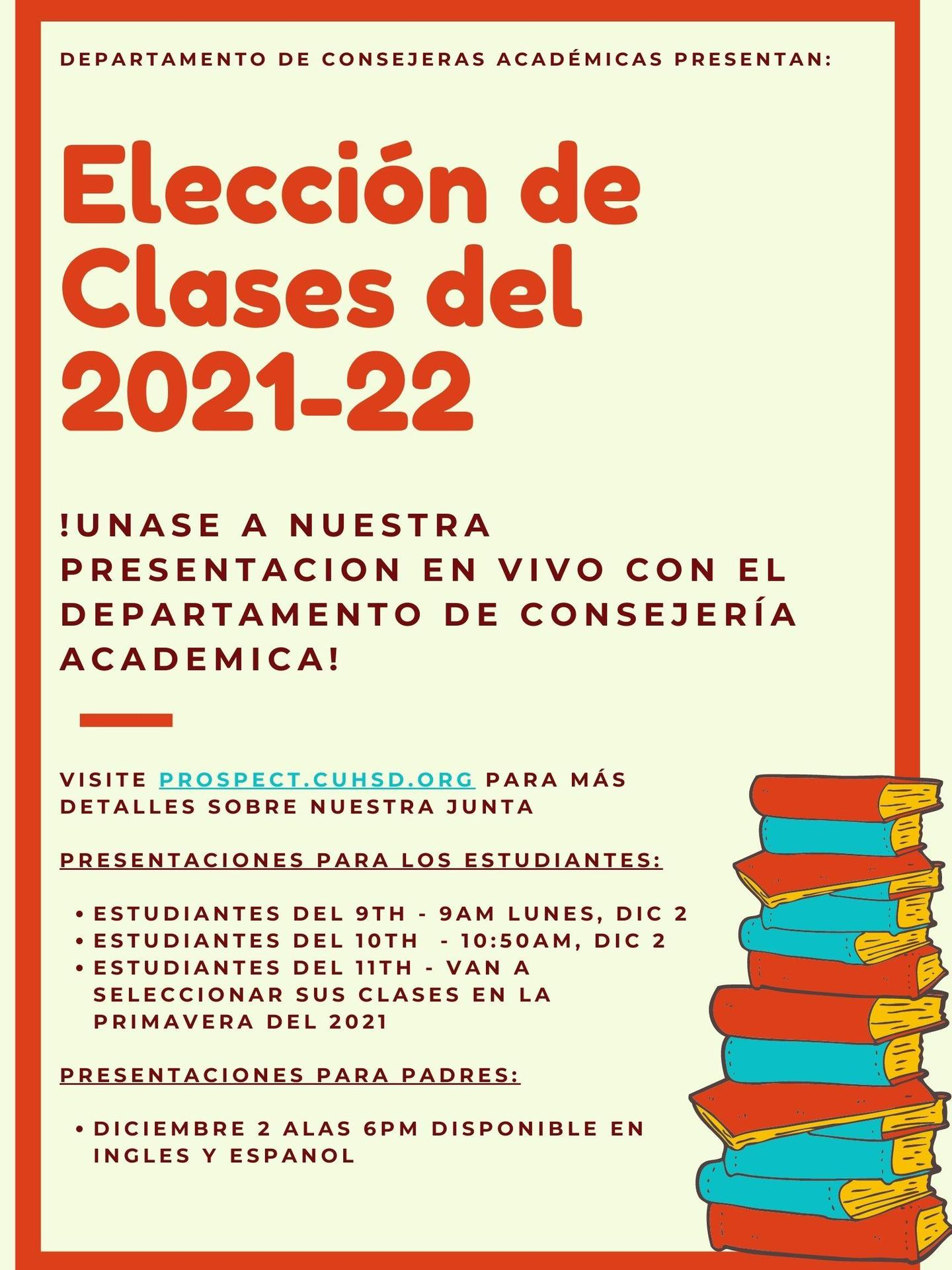 Class Selection Flyer