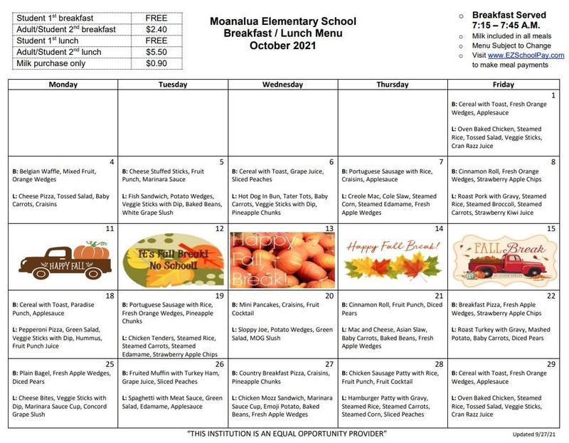 October 2021 Breakfast/Lunch Menu