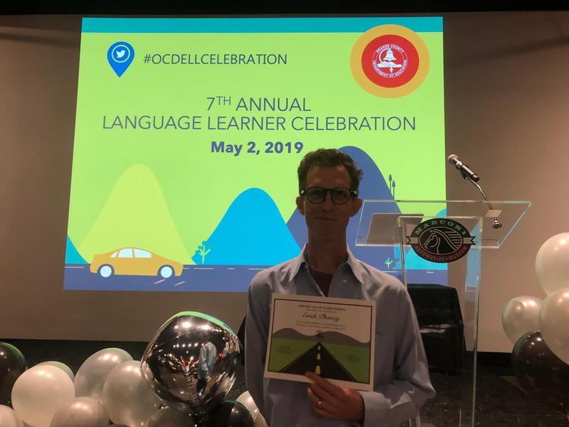 Orange County Department of Education: 7th Annual Language Learner Celebration Featured Photo