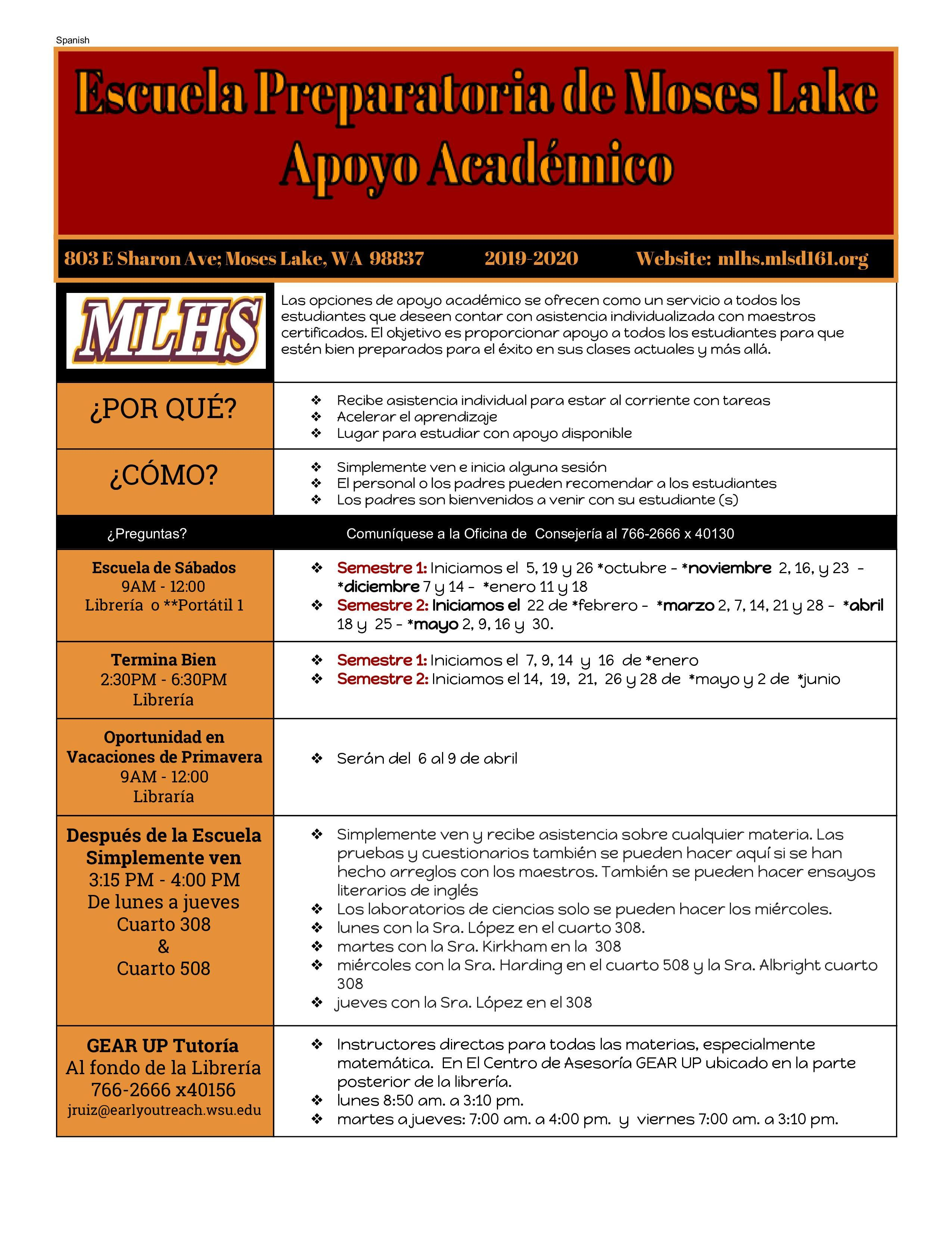 Spanish Version of Academic Support Schedule for the 19/20 School Year at MLHS