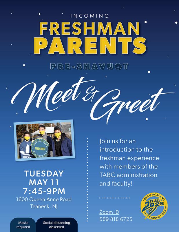 Incoming Parents Pre-Shavuot Meet & Greet.png