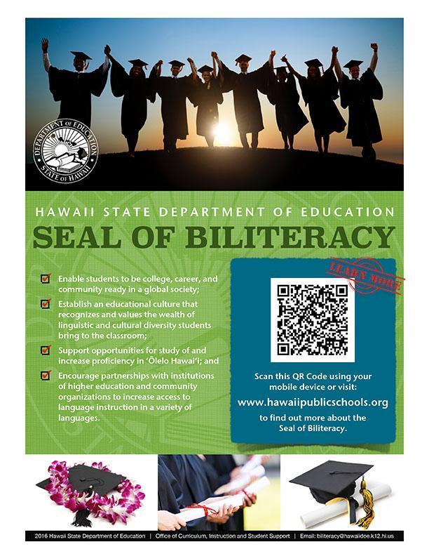 SealofBiliteracyFlyer.jpg