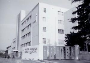 Picture from 1960s of the old campus