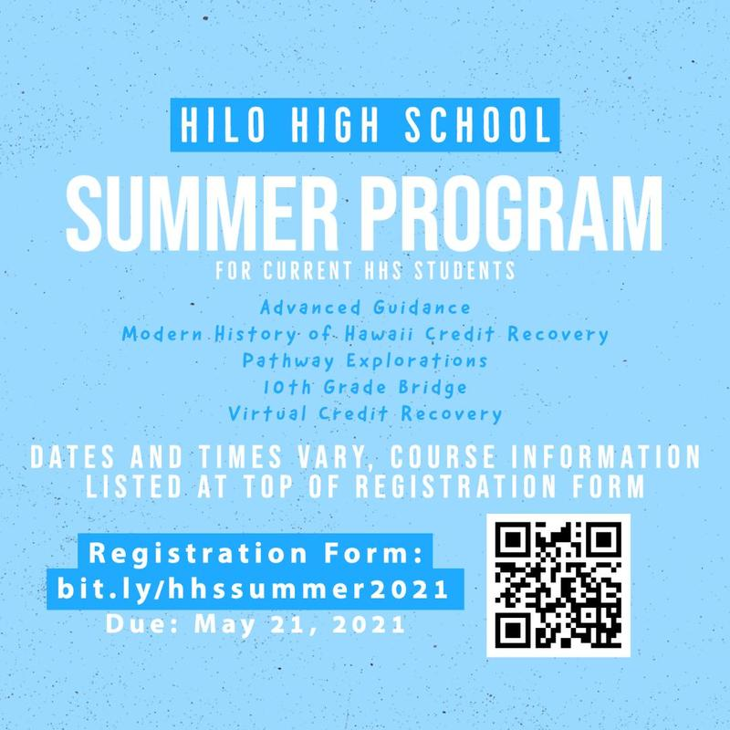 2021 Hilo High School Summer Program Enrollment Form For Current Students Featured Photo