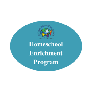homeschool program logo