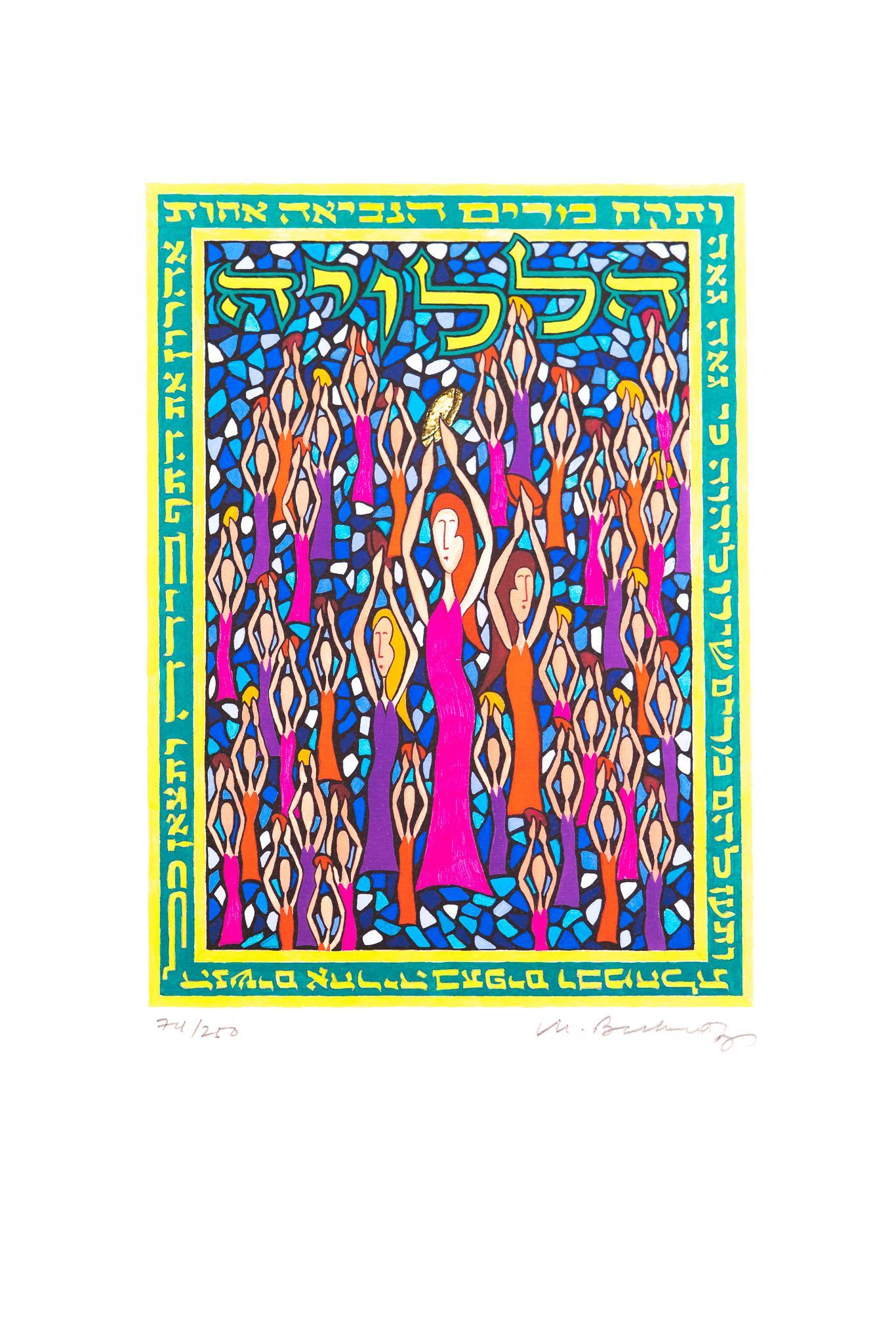 Art of Rabbi Matthew Berkowitz – Get Involved – Jewish