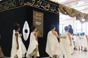 Al-Madinah School