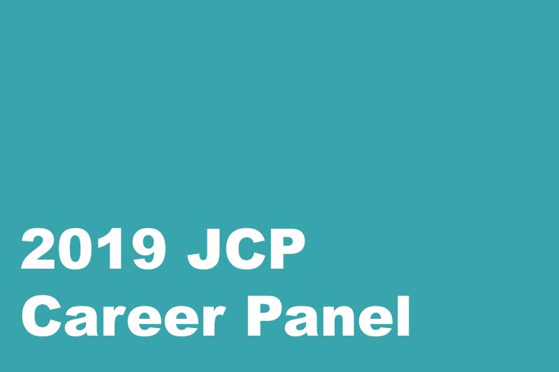 Image Career Panel