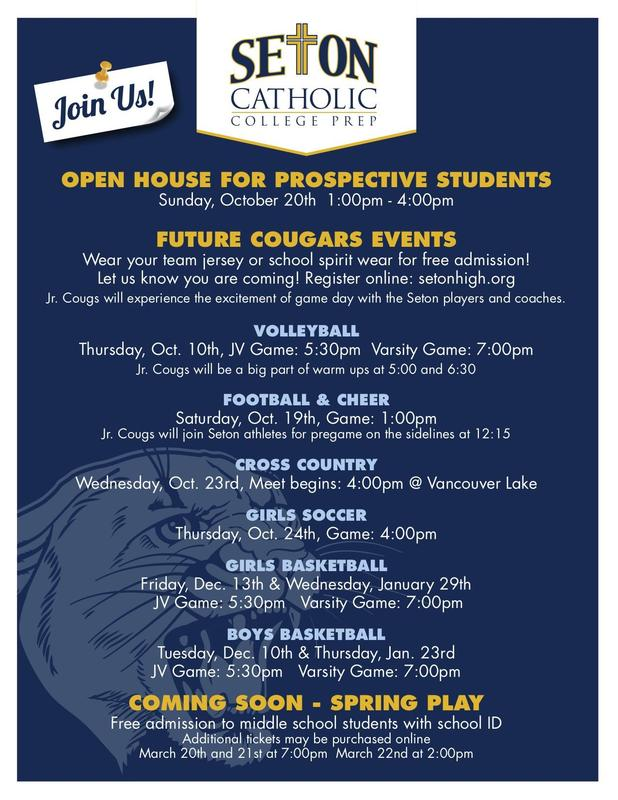 Future Cougar Dates Announced! Featured Photo