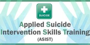The words Applied Suicide Intervention Skills Training above interlaced hands