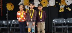 Li Co Co Jian 2nd Grade Woodcraft Rangers Garvey Region Spelling Bee 3rd Place Champion
