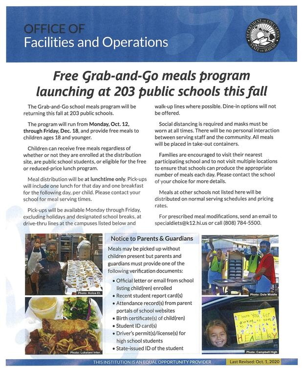 Free Grab and Go Meals at WCMS Thumbnail Image