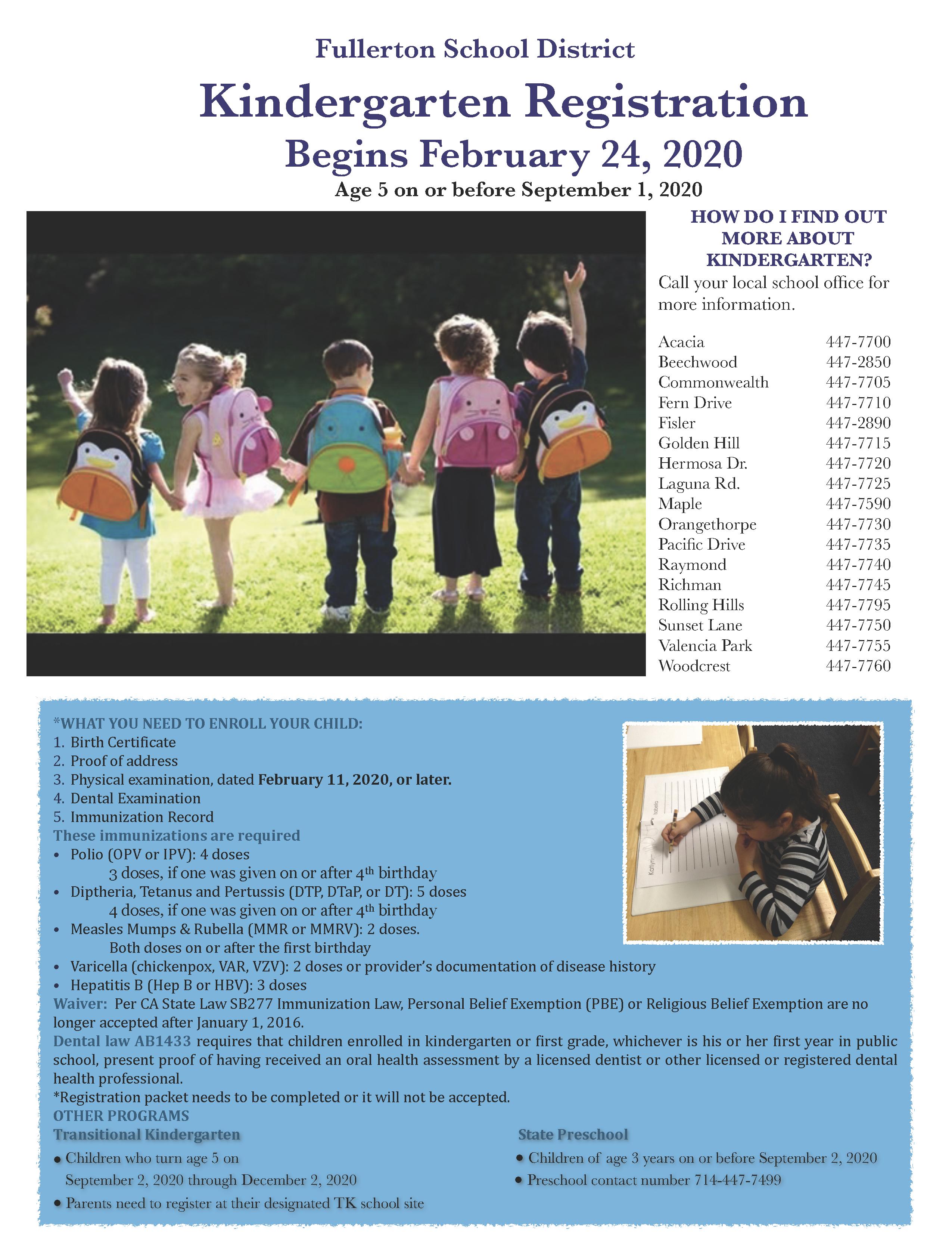 Kindergarten Flyer - English