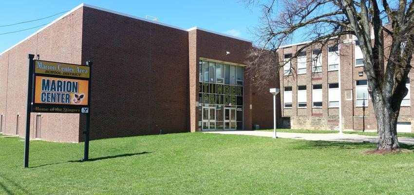 Exterior of HS