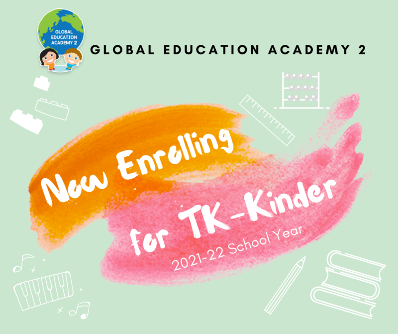 GEA 2 is Now Enrolling! Check out our TK/Kindergarten Program Featured Photo