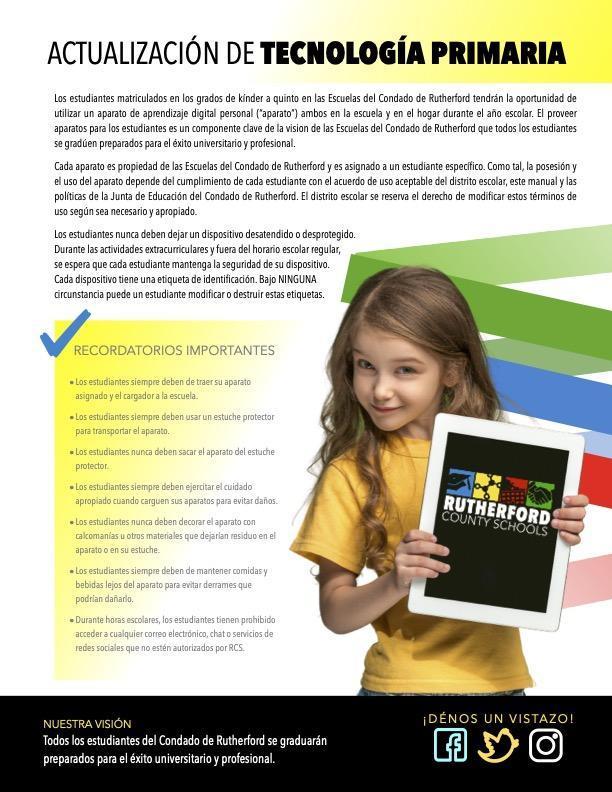 Elementary Technology Update SPANISH pg1.jpg