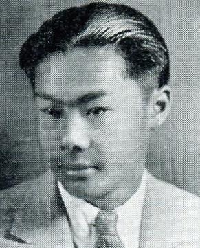 Fred Minoru Fujioka