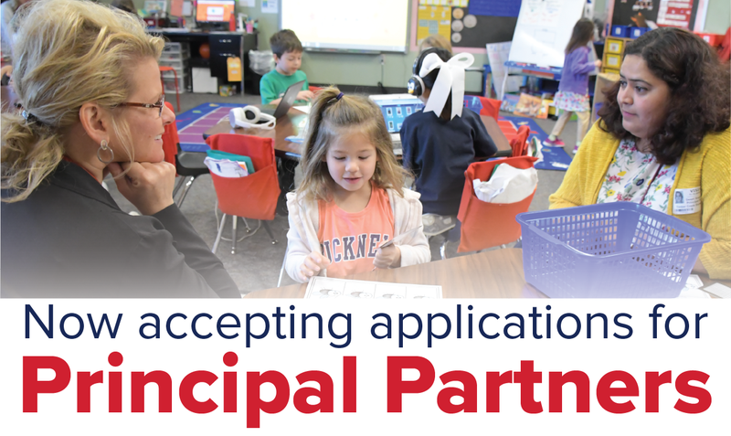 Now accepting applications for Principal Partners