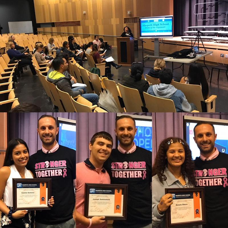 Maspeth High School United Federation of Teachers Recognizes Students Featured Photo