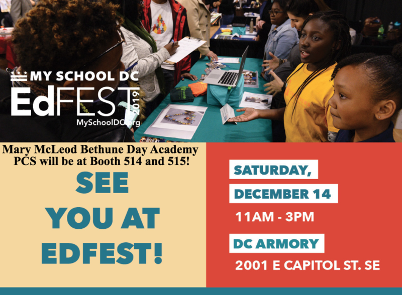 MMBDA at EdFEST December 14 Featured Photo