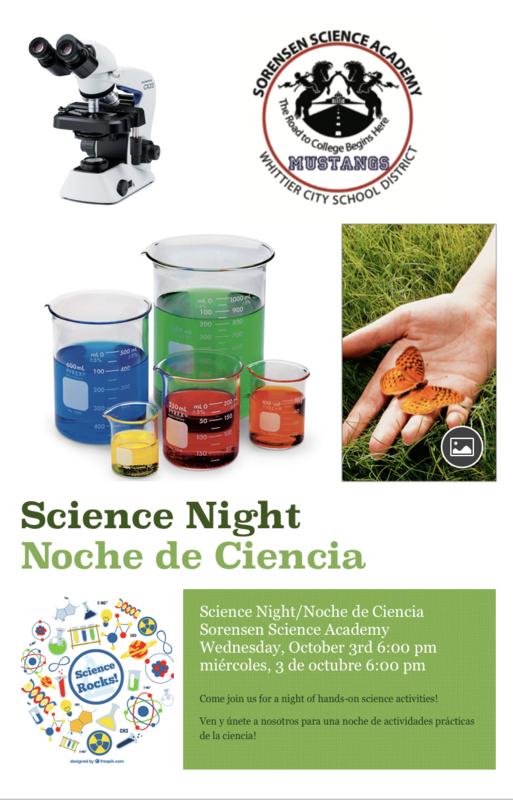 science night flier