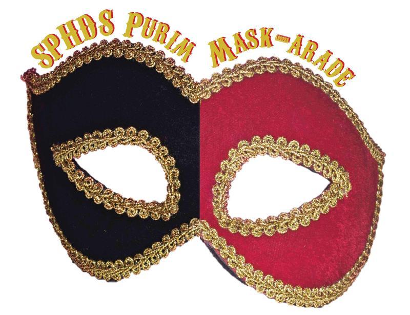 Mask-arade Logo