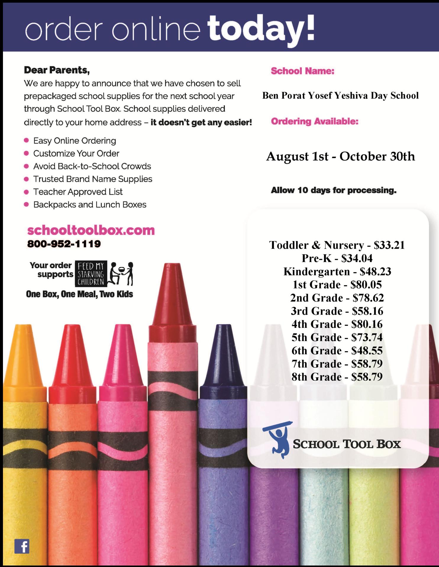 Pre-Packaged School Supplies/PTO