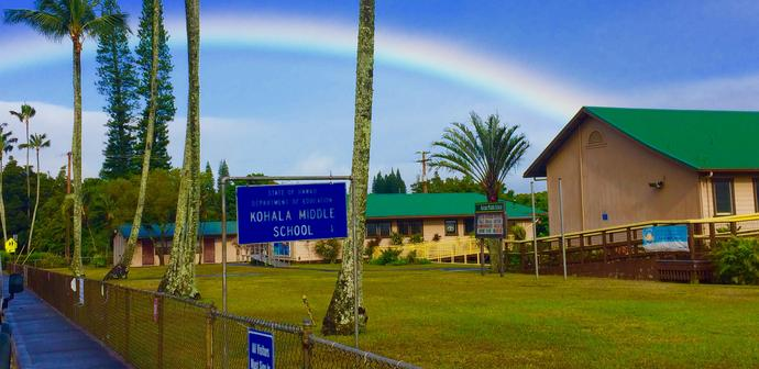 Kohala Middle School - The Place to Be