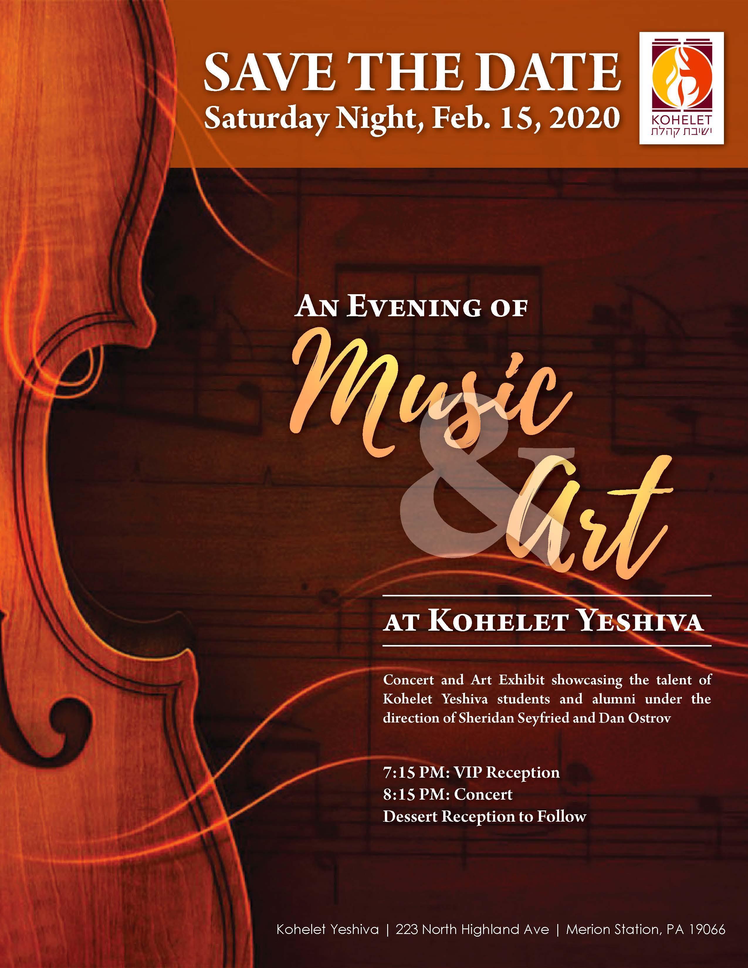 An Evening of Music and Art