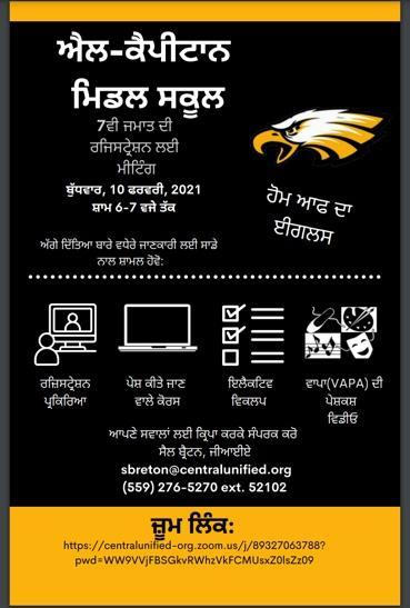 Flyer in Punjabi for 7th Grade Registration