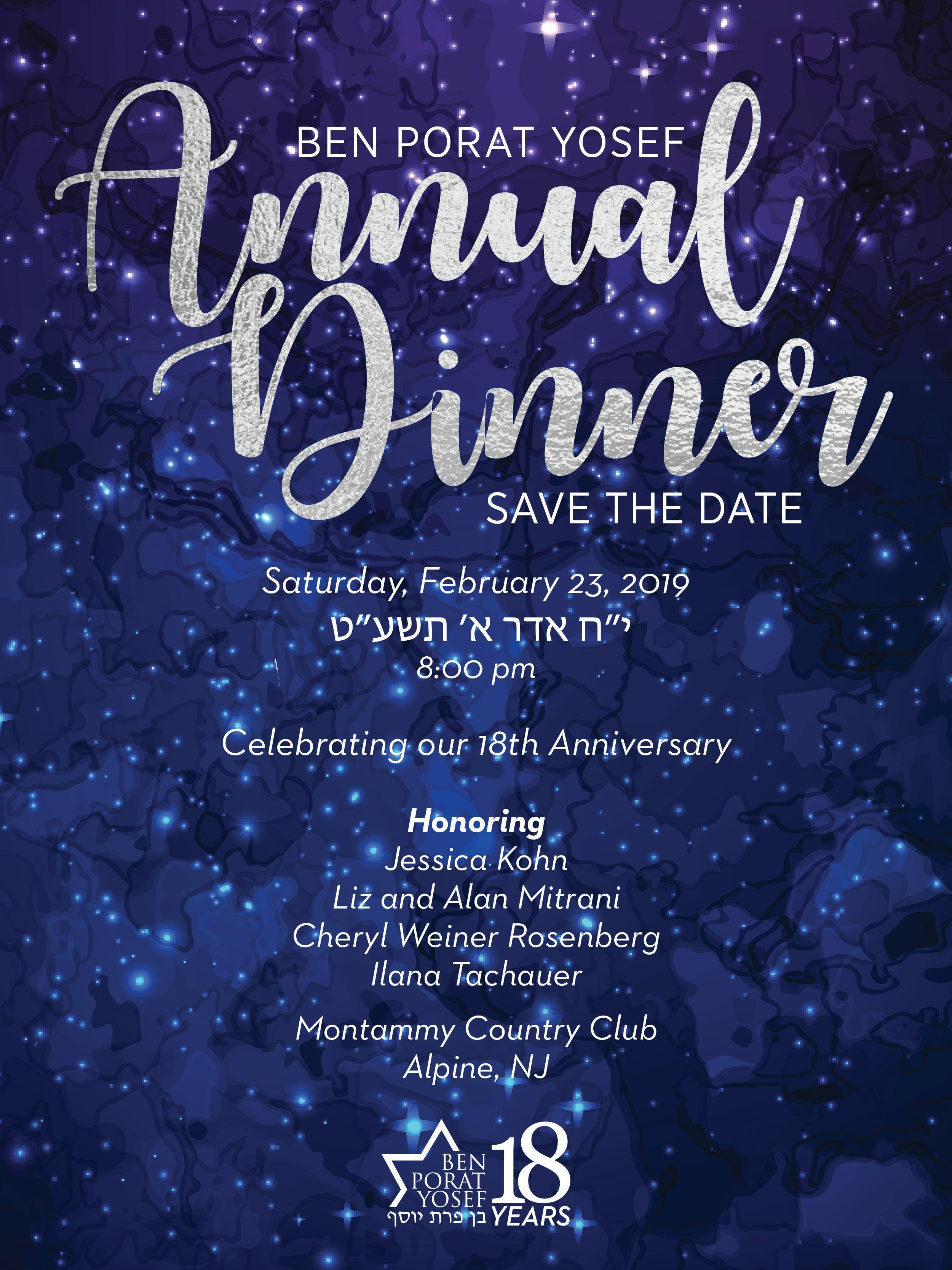 Ben Porat Yosef Annual Dinner February 23, 2019 / 19 Adar I 5779