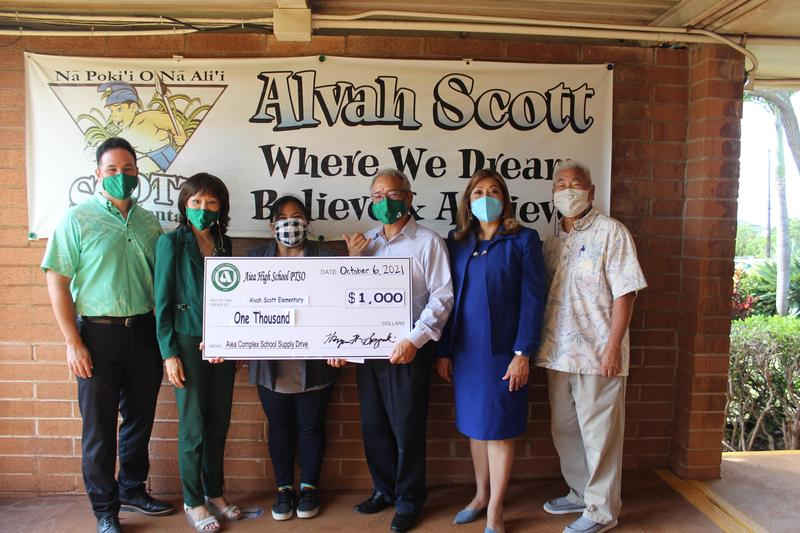Thank you Aiea High School PTA for your donation. Featured Photo