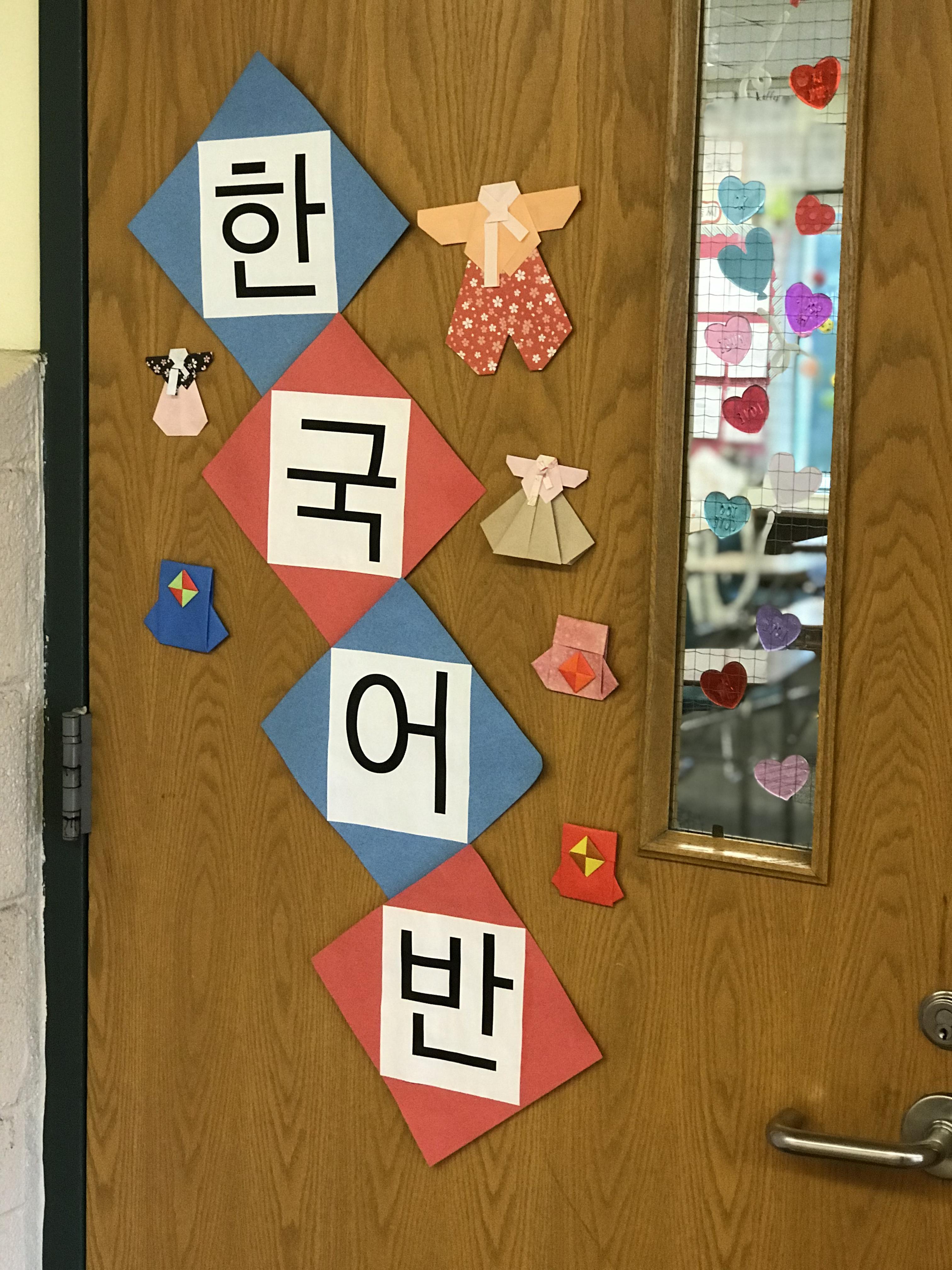 Korean Class Picture 7