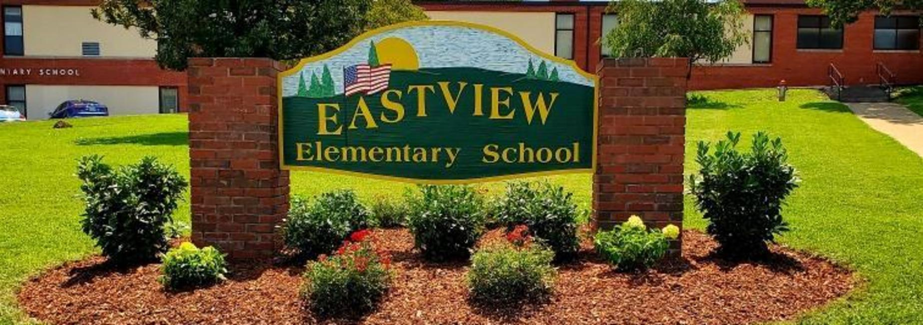 EastView Elementary Sign