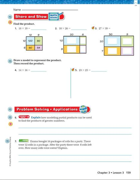 Go Math p. 159 Area Model Practice.JPG