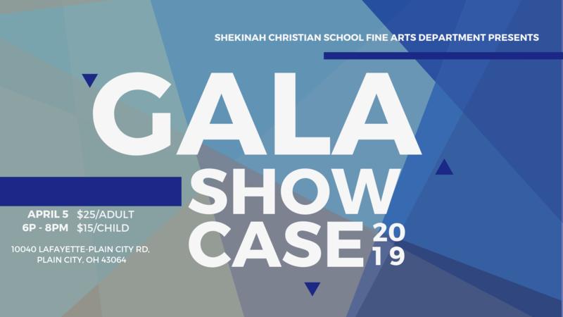 Gala Showcase 2019   April 5, 2019 from 6:00-8:00p Thumbnail Image
