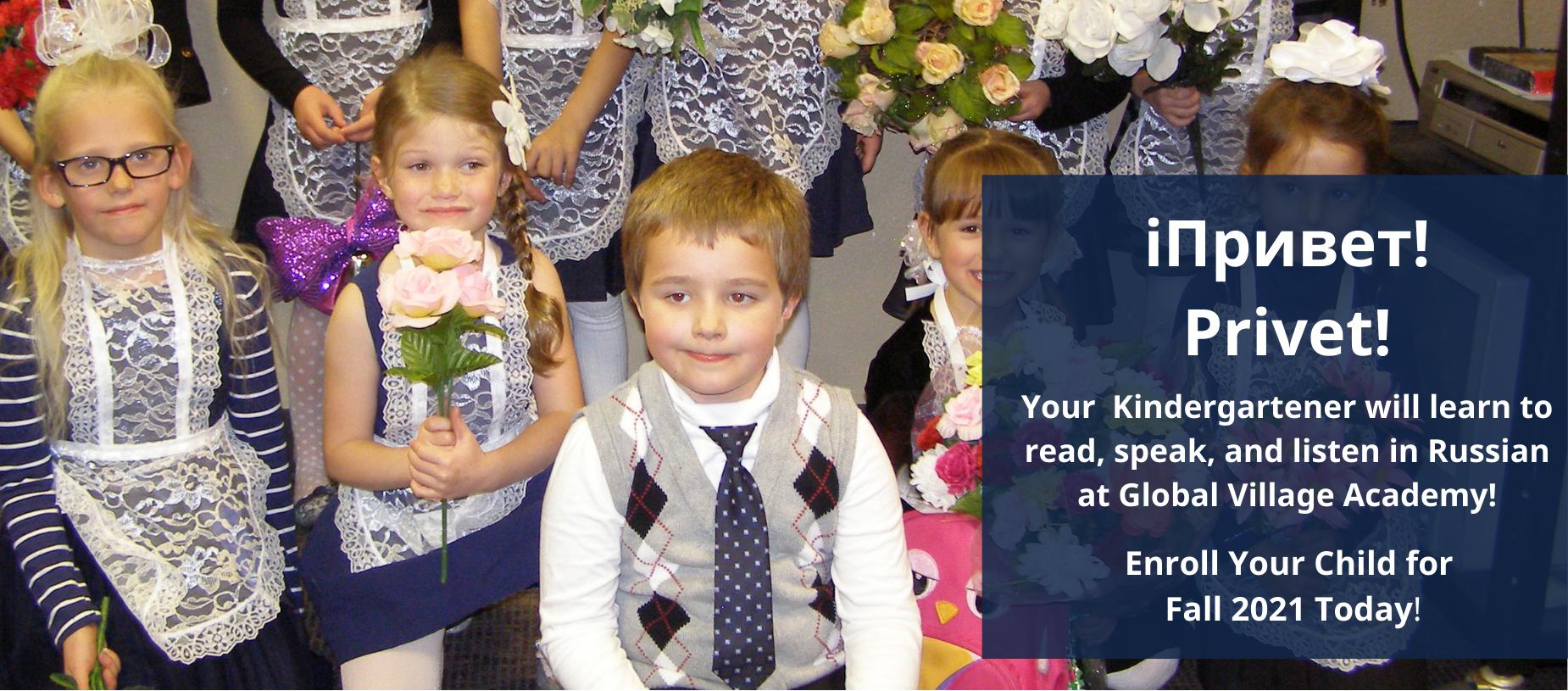 now enrolling in Russian Kindergarten
