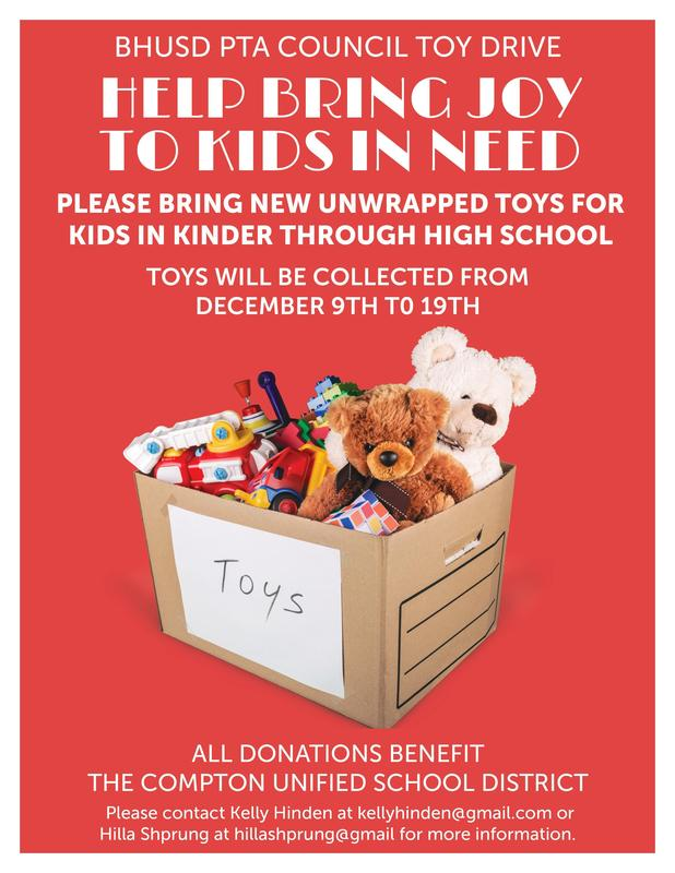 BHUSD Toy Drive Featured Photo